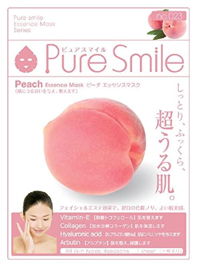 有害水素動力学Pure Smile エッセンスマスク ピーチ 23ml?30枚