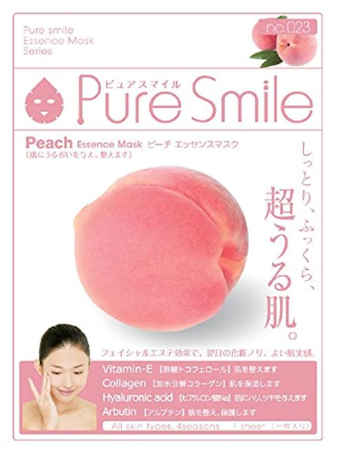 印象的な誓い同種のPure Smile エッセンスマスク ピーチ 23ml?30枚