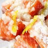 岩松水産 刺身サーモン塩麹漬け【300g】