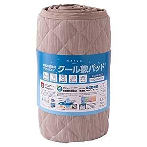 mofua cool 接触冷感 敷きパッド アウトラスト ( 抗菌 防臭 防ダニ ) シングル ベージュ 51710105
