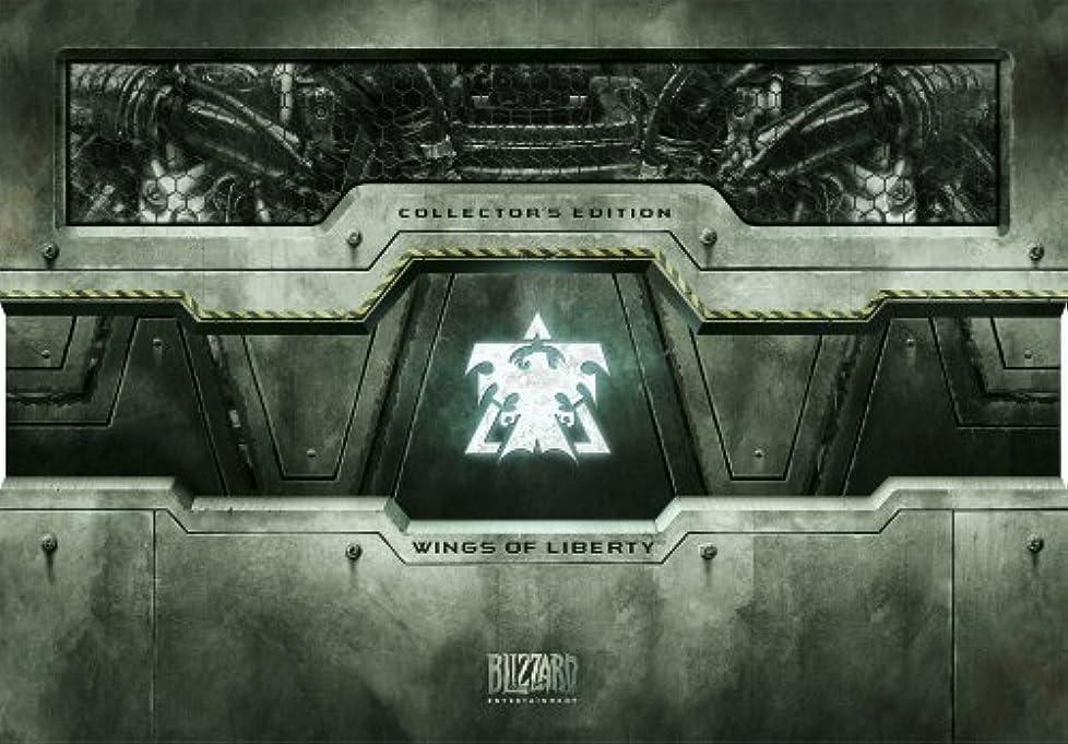 マッサージ地上で中央Starcraft 2: Wings of Liberty Collector's Edition (輸入版)