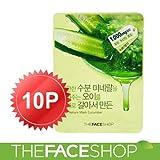 [ザフェイスショップ /The Face Shop] 正規品きゅうり シートマスク 10枚[HONEST SKIN 海外直送品]
