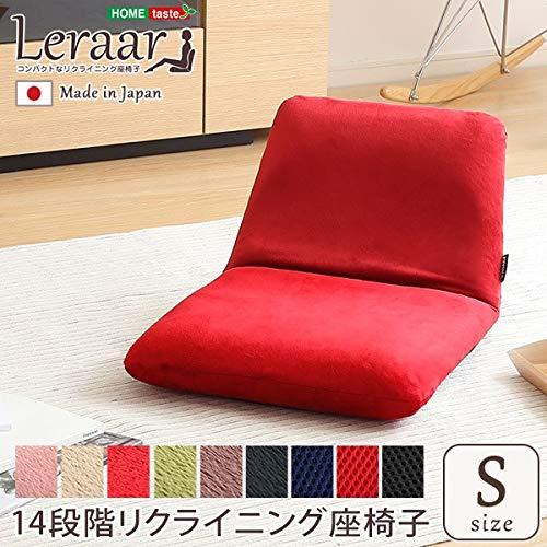 コンパクト|座椅子 通販・価格比較 , 価格.com