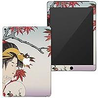 igsticker iPad 6(2018) 9.7インチ 専用スキンシール フルカバータイプ apple iPad 6 シール 第6世代 アップル アイパッド A1893 A1954 全面スキンシール フル 背面 側面 正面 液晶 ステッカー タブレット 保護シール 007438