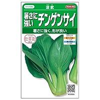 【種子】チンゲンサイ 涼武チンゲンサイ 3.3ml