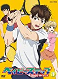 TVアニメ ベイビーステップ Vol.1[DVD]