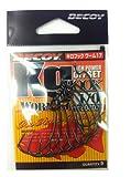 カツイチ(KATSUICHI)キロフック ワーム17 1/0号 釣り針