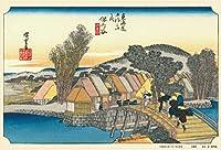 300ピース ジグソーパズル 保土ヶ谷(東海道五拾三次) (26x38cm)