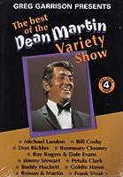 Greg Garrison Presents The Best of the Dean Martin Variety Show - Volume 4 (Four) [並行輸入品]