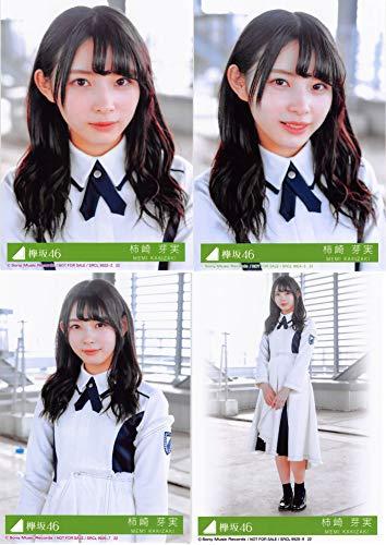 【柿崎芽実】 公式生写真 欅坂46 アンビバレント 封入特典...