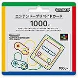 ニンテンドープリペイドカード 1000 スーパーファミコン パッケージ
