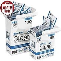 HAKUBA  レンズクリーニングティッシュ 個装 100枚入り+50枚入りWパック 速乾 除菌 ウェットタイプ