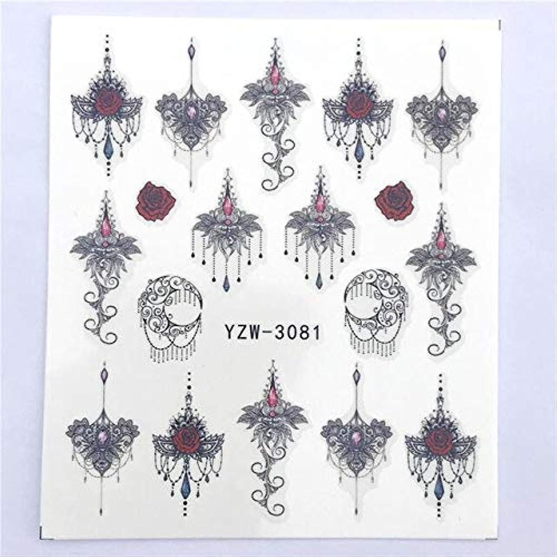虚偽ナンセンスルーSUKTI&XIAO ネイルステッカー ネイルアートの透かし入れ墨の装飾のための高貴なネックレスのデザイン
