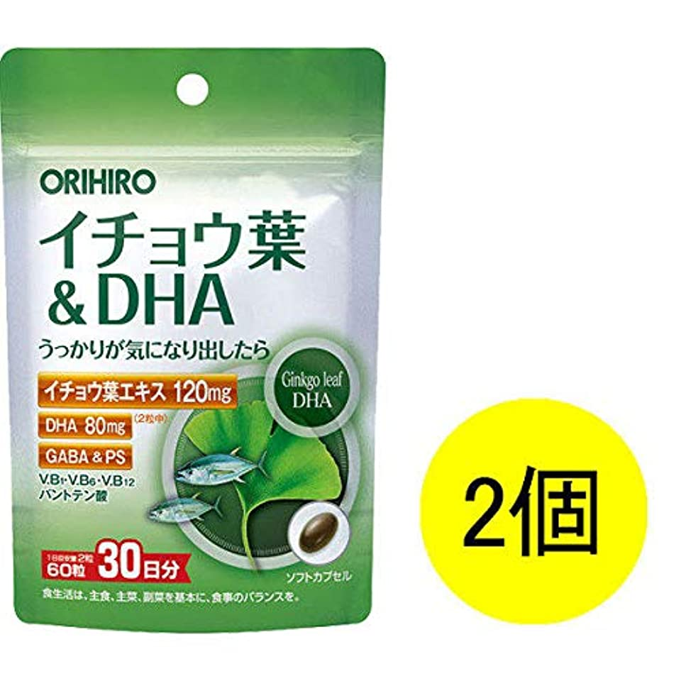 気を散らす甘いライセンスPD イチョウ葉&DHA 60粒