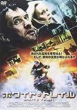 ホワイト・トレイル[DVD]