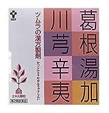 【第2類医薬品】ツムラ漢方葛根湯加川キュウ辛夷エキス顆粒 64包