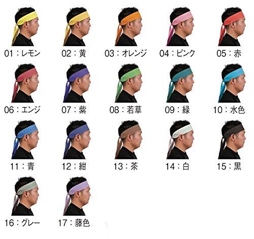 運動会カラーハチマキ 全17色(木綿 サイズ4×120cm 日本製) 14白