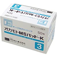オカモト オカモトMSパッド-K GN203(60X90MM)50マイ