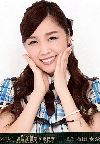 AKB48 公式生写真 41stシングル 選抜総選挙&後夜祭 DVD封入特典 【石田安奈】