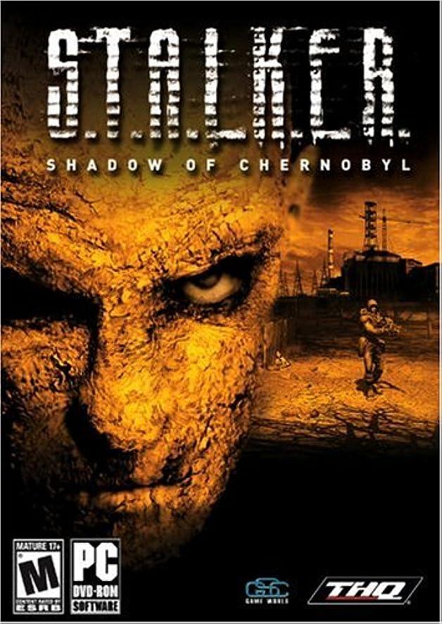 閉塞移行変換するS.T.A.L.K.E.R.: Shadow of Chernobyl (輸入版)