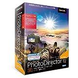 【最新版】PhotoDirector 12 Ultra アカデミック版