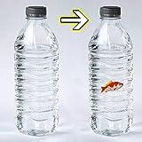 Fish Appear in a Bottle / 金魚がボトルに出現 空ビンから金魚がアピアリング アピアリング ディスアピアリングマジックアクセサリー 近景ステージマジック道具 絶大効果 手品道具