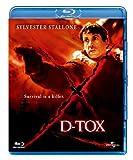 D-TOX 【ブルーレイ&DVDセット】 [Blu-ray]