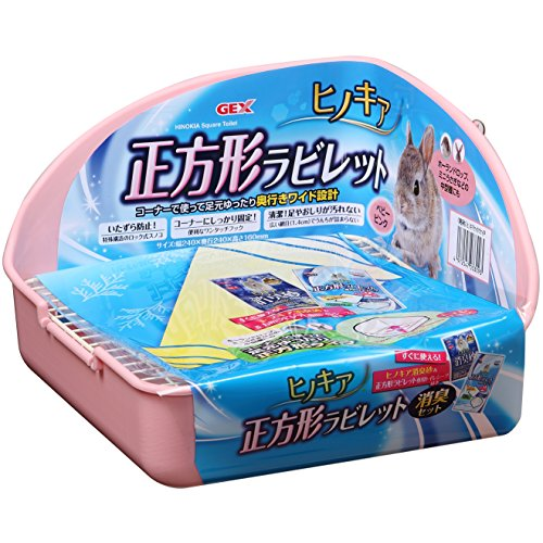 [GEX]うさぎ用正方形トイレヒノキア正方形ラビレット試供品付き ベビーピンク