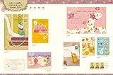 キラリ☆と輝くおしゃれな年賀状2013 (インプレスムック) 画像