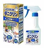 ダニクリン 防ダニ対策スプレー 除菌タイプ 持続効果約1ヶ月 本体 250mL