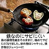 リバーライト 卵焼き 鉄 フライパン 極 ジャパン 小 IH対応 日本製 中華鍋 画像
