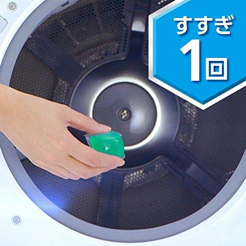 『【ケース販売】 アリエール 洗濯洗剤 液体 パワージェルボール 詰め替え 超お得サイズ 940g (48個入り)×6個』の4枚目の画像