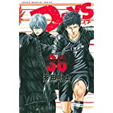 DAYS(36) (講談社コミックス)