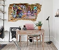 3D ストリート落書き壁 06 ウォールステッカー 壁の装飾 壁紙 壁画 三次元 突破口 世帯 ホームインテリアフォト Carly (250*150cm)