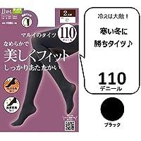 マルイのタイツ(MARUI TIGHTS) 【110デニール】【おなかさらにゆったりJJM~Lサイズ】2足組【ブラック/JJML(おなかまわり、ゆったり)】