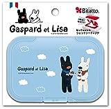 テクセルジャパン Bitatto ビタット ウェットシートのふた リサとガスパール・犬猫 ライトブルー