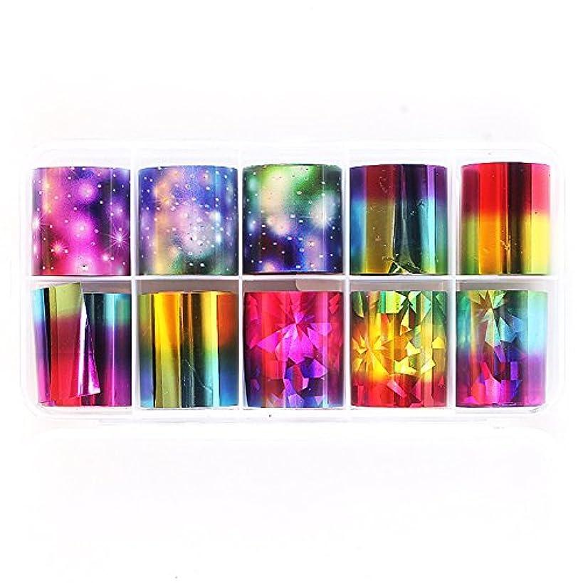 簡潔な色合い並外れて10色セット 星空ネイルホイルシール オーロラネイルホイルマニキュアネイルアートシール
