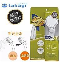 takagi タカギ 浴室用シャワーヘッド キモチイイシャワピタホースセットT ハンドタイプ