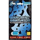 CYBER ・ 超硬度液晶保護フィルム ・ 激硬 ( PS Vita2000 用) 【 30日間交換保証 】