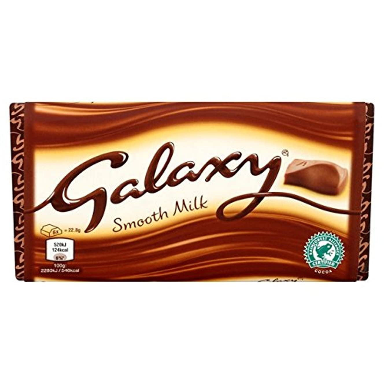 現象グラム拘束する銀河大ブロック114グラム (x 4) - Galaxy Large Block 114g (Pack of 4) [並行輸入品]