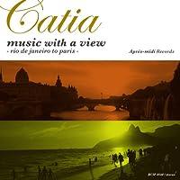 美しき音楽のある風景〜リオからパリへ〜