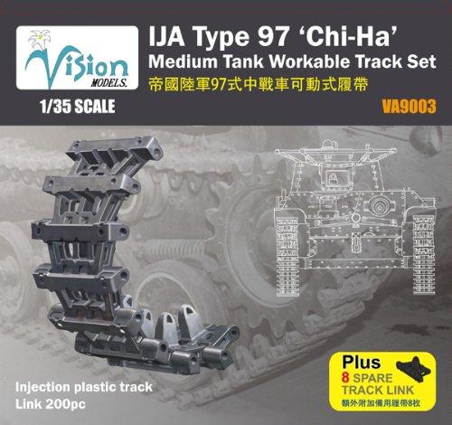 ヴィジョンモデルズ 1/35 帝国陸軍 97式チハ中戦車用可動履帯セット プラモデル用パーツ VA-9003
