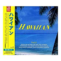 CD THE BEST ハワイアン VOL.3 ACCD-3033 【人気 おすすめ 通販パーク】