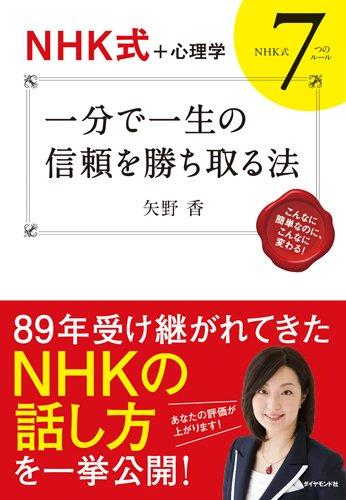 9月のこれから売る本-大垣書店烏丸三条店 吉川敦子
