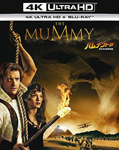 ハムナプトラ/失われた砂漠の都 (4K ULTRA HD + Blu-rayセット) [4K ULTRA HD + Blu-ray]