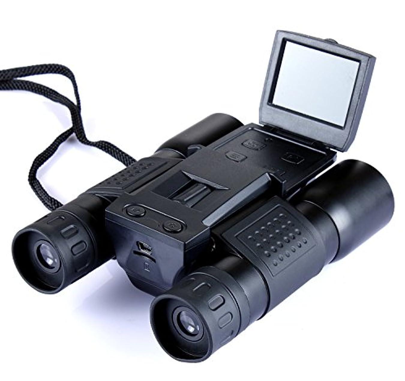 バナナ令状ベリー1stモール 【 ハイビジョンHD 】 倍率12倍 デジタル双眼鏡 大迫力 最大32GBメモリ 【 首掛けストラップ付き 】 ST-BD318