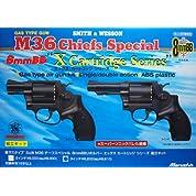 マルシン工業 8mmBB リボルバーガスガン組立キット M36チーフスペシャル 3インチ Xカートリッジ 18歳以上用