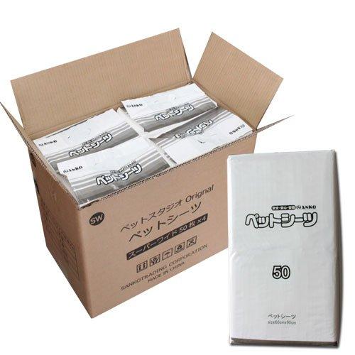 サンコー商事 ペットシーツ トイレシートスーパーワイドサイズ200枚 50枚×4個