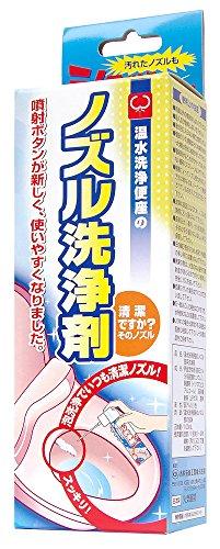 温水洗浄便座のノズル洗浄剤