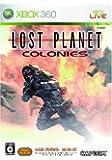 ロスト プラネット コロニーズ - Xbox360